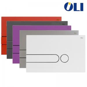 Placca Oli Iplate Bianco O Colorata Abinabile Alle Cassette Oli74 Plus, Quadra, Expert Evo Meccanica.